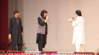 Pashto Song with Dailog Ismail Shahid and Muhammad Hussain Swati Stage Show Comedy