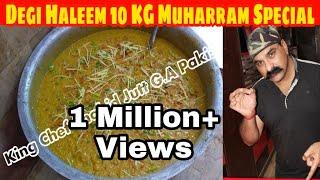Degi Haleem 10 KG Muharram-ul-haram Special (King Chef Shahid Jutt G.A Pakistan)