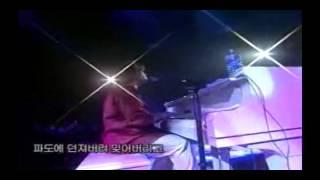 푸른하늘(유영석) - 겨울 바다