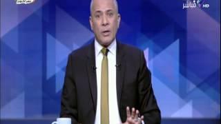 """على مسئوليتي - أحمد موسى عن تطاول أردوغان على مصر """" شخص تافه لايعي ما يقول """""""