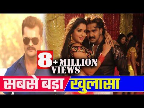 Xxx Mp4 जानिए खेसारी लाल के साथ फिल्म क्यों नहीं करती आम्रपाली Amrapali Dubey Khesari Lal Yadav 3gp Sex