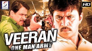 Veeran - One Man Army - Dubbed Hindi Movies 2018 Full Movie HD l Arjun,Jyothika