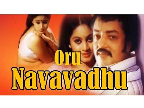 Oru Nava Vadhu Hot Malayalam Full Movie   Starring By Shanavas   Latest Hot Malayalam Movies