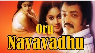 Oru Nava Vadhu Hot Malayalam Full Movie | Starring By Shanavas | Latest Hot Malayalam Movies