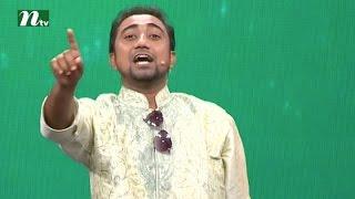 Watch Moharaz Emon মহারাজ ইমন on Ha Show হা শো  Season 04, Episode 18 l 2016