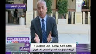 صدى البلد | احمد موسى: من طالبوا بتنظيم الفتوى أول من اعترضوا عليها