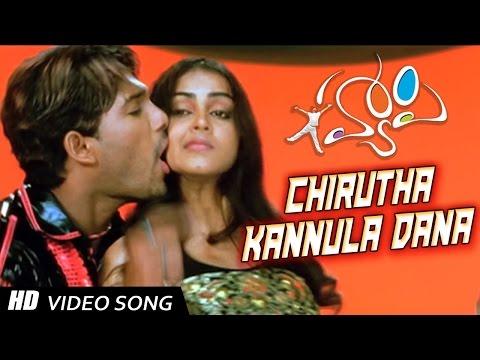 Ossa Re Full Video Song || Happy Telugu Video Songs|| Allu Arjun, Genelia