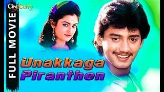 Unakkaga Piranthen│Full Tamil Movie│Prashanth, Mohini