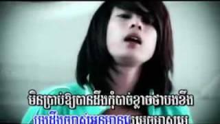 khmer song - Lataphal smoss pek (keo veasna)