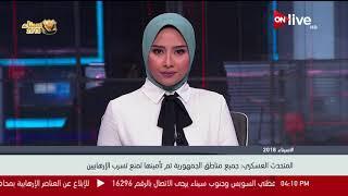 المتحدث العسكري: جميع مناطق الجمهورية تم تأمينها لمنع تسرب الإرهابيين