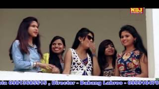Daaka # Haryanvi Hit Video Song 2016 # Subhash Panwar , Sheenam Kaitholic # NDJ Music