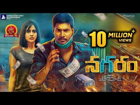 Xxx Mp4 Nagaram 2017 Telugu Full Movie 2017 Latest Telugu Movies Sundeep Kishan Regina Cassandra 3gp Sex