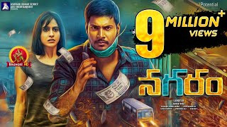 Nagaram 2017 Telugu Full Movie - 2017 Latest Telugu Movies - Sundeep Kishan, Regina Cassandra