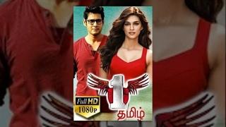 No 1 Tamil Full Movie  - Mahesh Babu, Kriti Sanon, Devi Sri Prasad