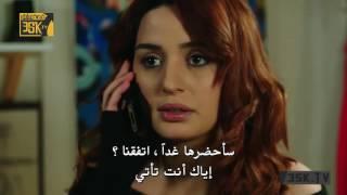 فاتح حربية الحلقة 50 | ترجمة إلى العربية (نهائي)