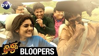 Ninnu Kori Telugu Movie Bloopers | Nani | Nivetha Thomas | Aadhi | Gopi Sundar | DVV Entertainments