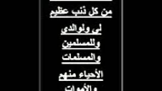 الرقية الشرعيه من المس والعين والسحر بصوت الشيخ سعود الشريم