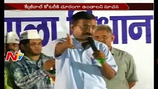 AAP Leaders Unhappy on Arvind Kejriwal || NTV