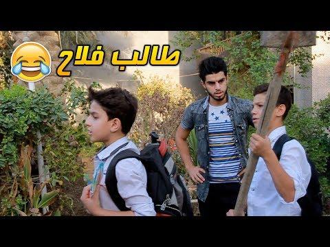Xxx Mp4 تحشيش أول يوم الدوام قط الست الف العودة للمدارس2017 عمار ماهر 3gp Sex