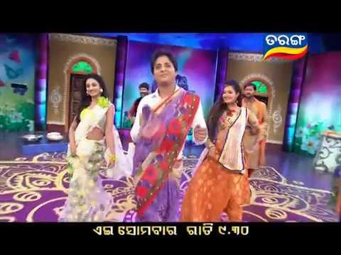 Khanti Odia Jhia 22-May-2017 Promo