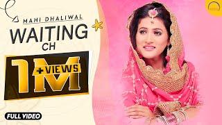 Waiting Ch  | Mahi Dhaliwal | Full Song | Latest Punjabi Song 2017 | Angel Records