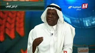 سلطان خميس - تسارع قرارت هيئة الرياضة حراك ينقل الكرة السعودية لأبعد مدى #برنامج_الملعب