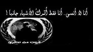 رسالة لمحبي الاغاني وبرامج الغناء #ستار اكاديمي #عرب ايدول # والمطربين