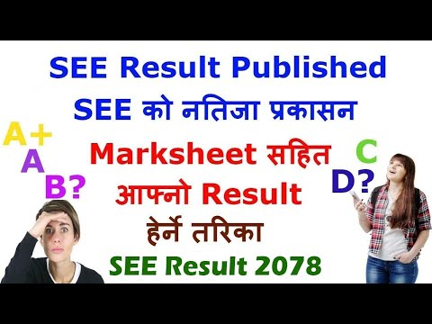 Xxx Mp4 How To Check SEE Result 2075 With Marksheet SEE को Marksheet हेर्ने 10 ओटा तरिका 3gp Sex