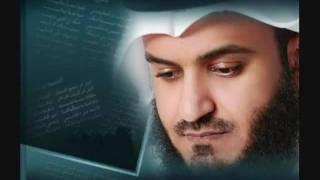 ما تيسر من القرآن الكريم صوت رائع جداً مشاري العفاسي