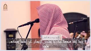 من أواخر سورة آل عمران أبدع فيها الشيخ يوسف الصقير