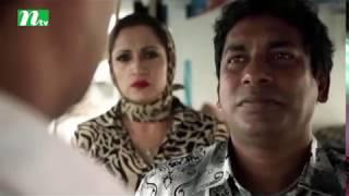 Bangla Drama Serial - Ochena Protibimbo | Episode 60 | Mosharraf karim | Mishu sabbir | Mahfuz