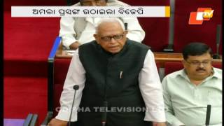 Ruckus continues in Odisha Assembly