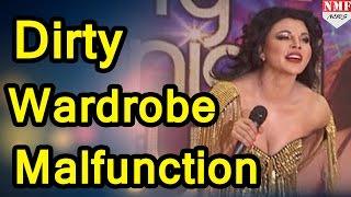 SHOCKING: Rakhi Sawant Dirty Wardrobe Malfunction