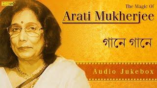 Top 10 Hits Of Arati Mukherjee | Evergreen Arati Mukherjee Songs |  Bengali Movie Songs