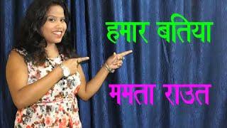 Mamta Raut - Sur Sangram winner - Hamar Batiya Ep#1