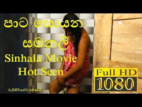 Xxx Mp4 Hot Sinhala Movie 08 3gp Sex