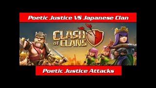 Poetic Justice VS Blaze JP