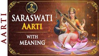 Om Jai Saraswati Mata - Saraswati Aarti with Lyrics   Bhakti Songs