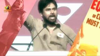 Power Star Pawan Kalyan Jana Sena Party Song - Freedom Song