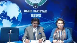Radio Pakistan News Bulletin 8 PM  (17-01-2019)