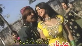 Dua Qureshi Song 10 - Pashto Movie Songs And Dance