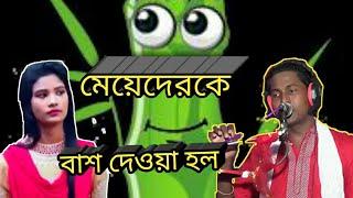shobi tiomr alge,bangla song  video,, বাউল গান##মনু বাউল