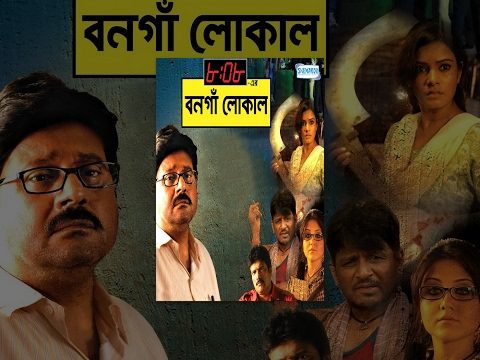 Xxx Mp4 8 08 Er Last Local Superhit Bengali Movie Tapas Pal Swastika Mukherjee 3gp Sex