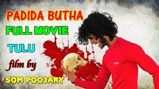 PADIDA BUTHA tulu full movie | Som Poojary | tulu movie | tulu film