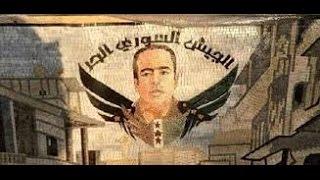 مجد حوران 01/10/2011: الجيش السوري الحر هو ممثلنا