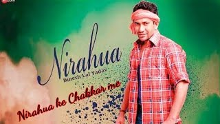 Nirahua ke chakkar me|| BHOJPURI SONG CHORIOGRAPHY || NEVER SEEN BEFORE