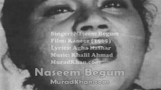 Ghair Ki Baaton Ka Aakhir Naseem Begum Kaneez 1965  Khalil Ahmad