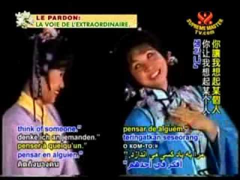 Aulacese Vietnamese Modern Folk Opera The Buffalo Herder Cai Luong