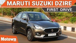 2017 Maruti Suzuki Dzire   First Drive   Petrol & Diesel   Motown India