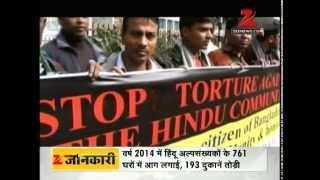 DNA: Why is condition of Hindu's in Pakistan and Bangladesh being neglected?